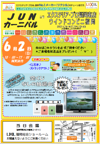 image/2013-05-21T16:59:35-2.PNG